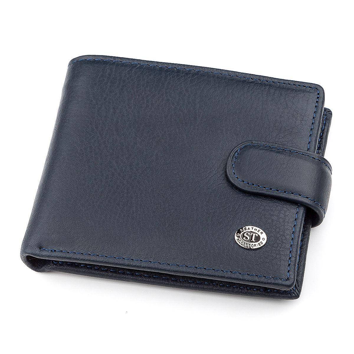 Мужской кошелек ST Leather 18312 (ST103) кожа Синий