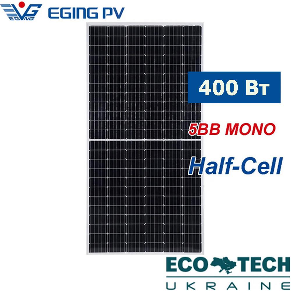 Солнечная панель EGING EG-M144-400W-HD Half Cell, монокристалл