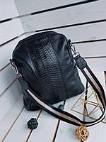 Рюкзак кожаный,женский кожаный рюкзак,стильны рюкзак ,сумка рюкзак кожаный