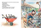 Детская книга Георг Юхансон: Мулле Мек собирает автомобиль Детям от 3 лет, фото 2