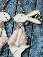 """Набор пасхальных деревянных подвесок  """"Заюшки мех """" пудровый розовый, фото 1"""