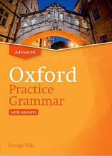 Oxford Practice Grammar Advanced with answers / грамматика