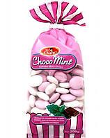 Шоколадно-мятное драже Choco Mint, 200 гр (Германия)