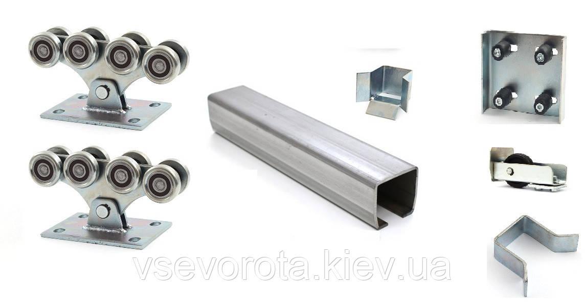 Фурнитура для откатных ворот до 800 кг ТМ Svit Vorit