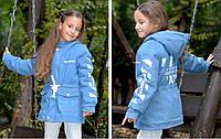 Джинсовая парка с меховой подкладкой на девочку, фото 1