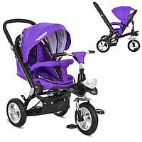 Детский трехколесный велосипед с родительской ручкой. Функцией поворота сиденья/складной. Turbo Trike