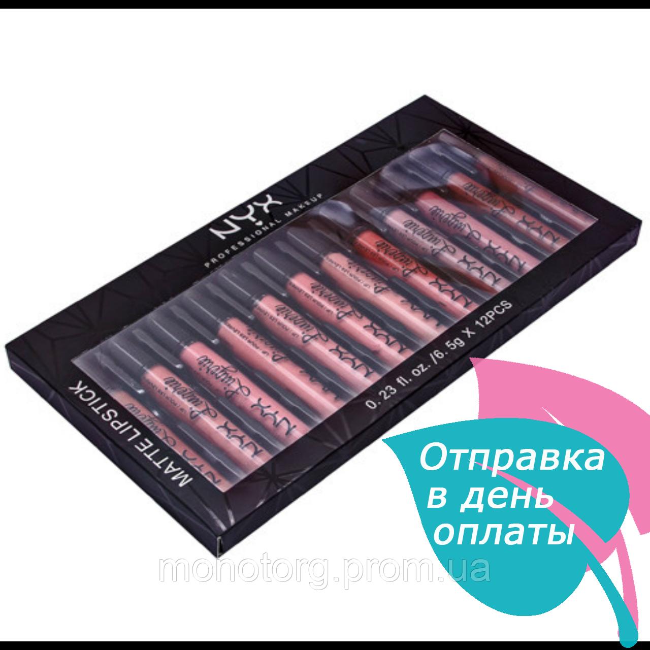 Набор жидких матовых помад NYX Professional Makeup