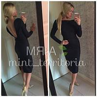 Платье черное до колен ,спина полукруглый вырез(р42-46)