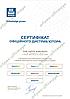 Удобрение ЯраМила Комплекс 12-11-18, YaraMila COMPLEX 12-11-18 (25 кг), фото 4