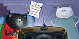 Детская книга Скоттон Р Котенок Шмяк мамин помощник Для детей от 2 лет, фото 3