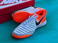 Футзалки Nike Legend X VII/ бампы найк темпо/футбольная обувь бело-оранжевые