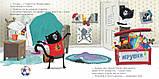 Детская книга Скоттон Р Котенок Шмяк мамин помощник Для детей от 2 лет, фото 4