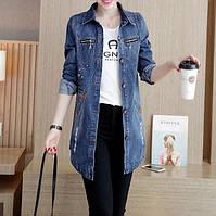 Женская джинсовая куртка СС-7650-50