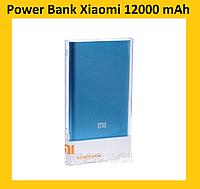 Power Bank Xlaomi Повер Банк 12000 mAh