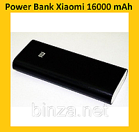 Power Bank Xlaomi Повер Банк 16000 mAh