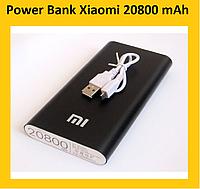 Power Bank Xlaomi Повер Банк 20800 mAh