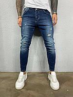 Мужские демисезонные зауженые джинсы