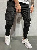 Мужские серые зауженые джинсы