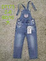 Комбинезон джинсовый для девочек 2/6 лет
