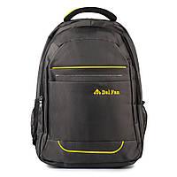 Рюкзак для города и путешествий Daifan DF-1722