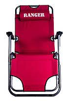 Шезлонг Ranger Comfort 3 RA 3304 Red, фото 3