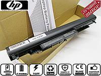 Батарея аккумулятор для ноутбука HP HS04