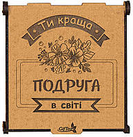 """Подарок подруге на день рождения, 8 марта. Подарочный набор чая """"Ти краща подруга в світі"""""""
