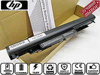 Батарея аккумулятор для ноутбука HP HSTNN-LB6U
