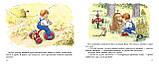Детская книга Скорая помощь доктора Мышкина Для детей от 2 лет, фото 2