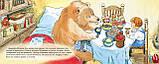 Детская книга Скорая помощь доктора Мышкина Для детей от 2 лет, фото 3