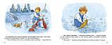 Детская книга Скорая помощь доктора Мышкина Для детей от 2 лет, фото 4
