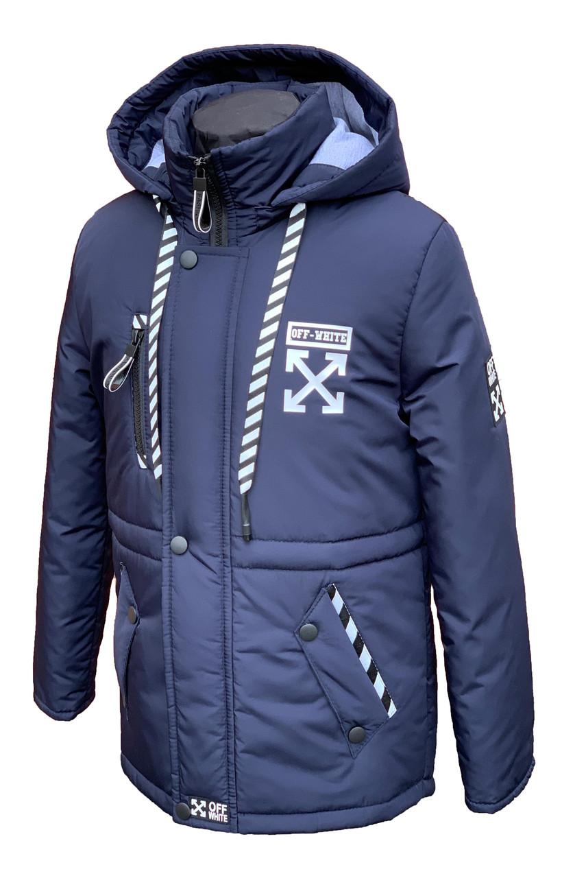 Куртка-парка демисезонная OffWhite для мальчика подростка 135-169 рост