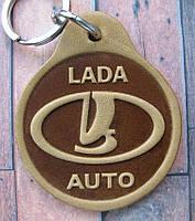 Брелок Лада старый логотип автобрелок Lada