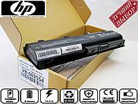 Батарея аккумулятор для ноутбука HP G62