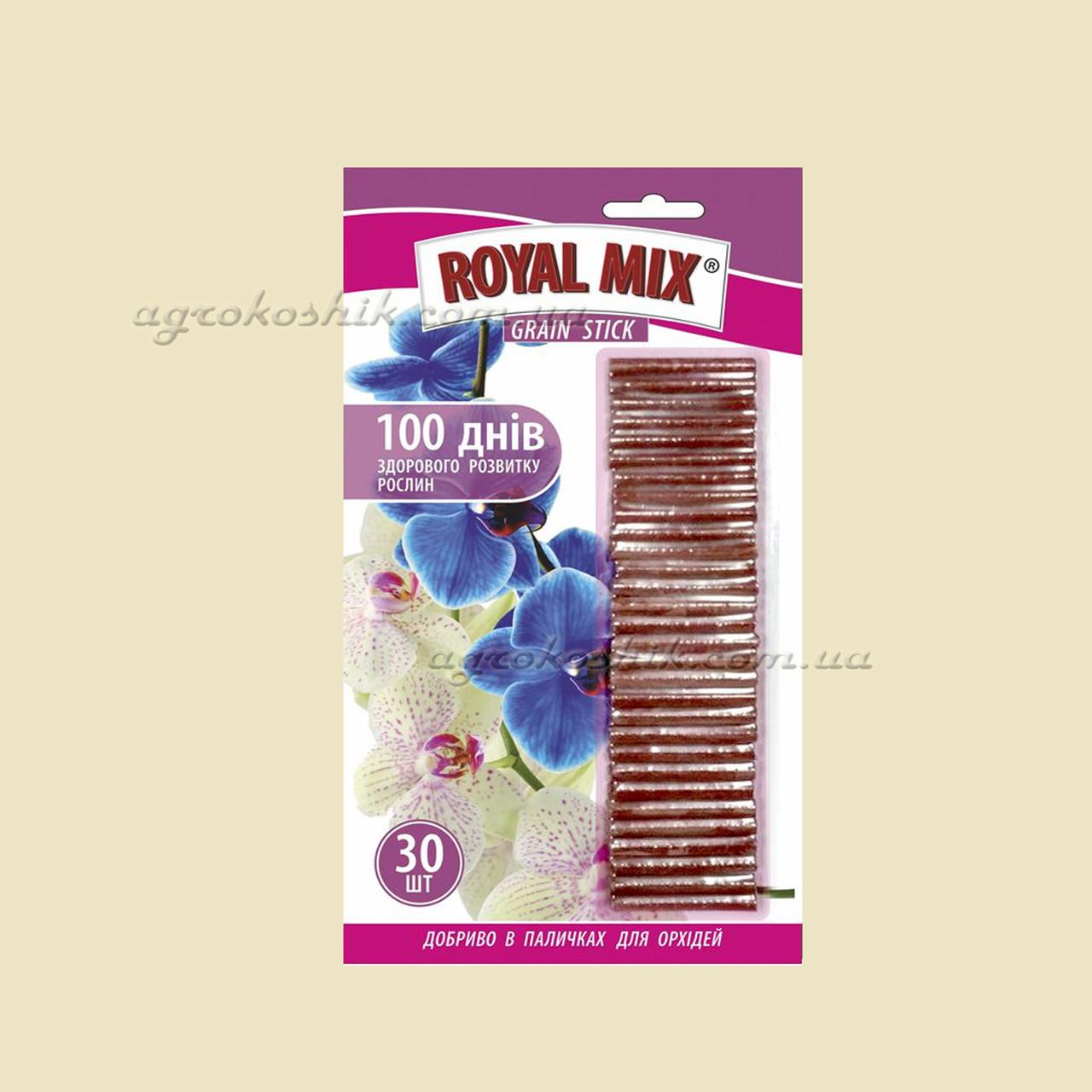 Удобрение Роял Микс для орхидей в палочках