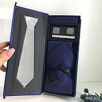 """Стильный Мужской подарочный набор """"Лорд Lux Винтаж"""": галстук, костюмный платок, запонки, зажим., фото 1"""
