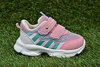 Детские кроссовки Adidas на девочку розовые р21-26, копия