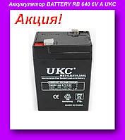 Аккумулятор BATTERY RB 640 6V 4A UKC,Свинцово-кислотные батареи,Аккумулятор в авто!Акция