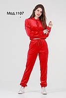 Стильные женские спортивные костюмы велюр