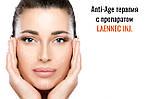 Применение препарата Laennec в Anti-age терапии