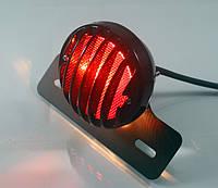 Универсальный задний LED стоп-сигнал  с решеткой (D= 10см) 2в1 черный