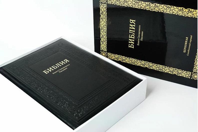 Библия церковная настольная (черная, натуральная кожа, в коробке, золото, индексы, без замка, 25х32)