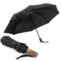 Зонт мужской складной Parachase полный автомат, антиветер, черный
