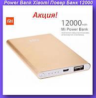 Power Bank Xlaomi Повер Банк 12000, внешний аккумулятор Mi Power Bank,повербанк!Акция