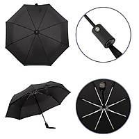 Зонт мужской складной полный автомат Parachase черный, антиветер