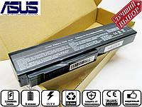 Батарея аккумулятор для ноутбука Asus N53S