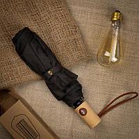 Зонт мужской Parachase с деревянной ручкой, полный автомат, антиветер, черный