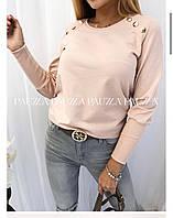 Женский батник трикотажный с длинным рукавом и с пуговицами на плечах (Норма)