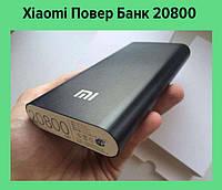 Power Bank Xlaomi Повер Банк 20800