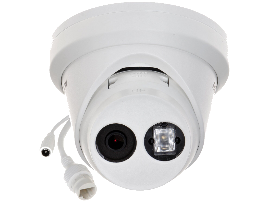 4Мп IP видеокамера с Exir посветкой Hikvision DS-2CD2343G0-I (2.8 мм)